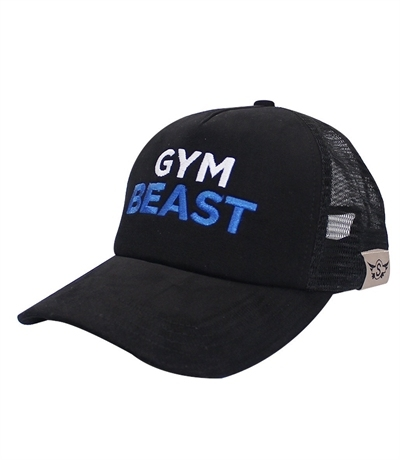 Supplementler Gym Beast Fileli Şapka Siyah Mavi Yazı
