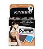 Kinesio Tape Tex Classic 5 cm X 4 m Ağrı Bandı Ten